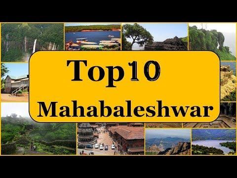 Mahabaleshwar Tourism | Famous 10 Places to Visit in Mahabaleshwar Tour