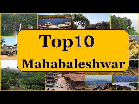 Mahabaleshwar Tourism   Famous 10 Places To Visit In Mahabaleshwar Tour