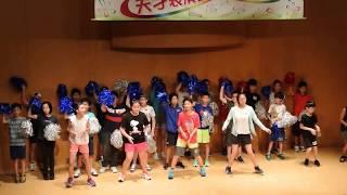 Publication Date: 2017-07-08 | Video Title: CCS 天才表演 2016-17 跳舞街