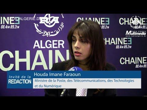 Imane Houda Faraoun Ministre de la Poste, des Télécommunications, des Technologies et du Numérique
