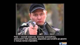 Карпов финальный саундтрек