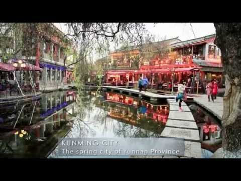 Kunming Promo Video 2016