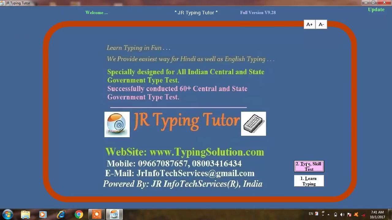 Jr Typing Tutor 9.28 Free Download