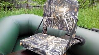 Поворотное кресло для лодки. Кресло поворотное для лодки ПВХ. Установка кресла на лодку ПВХ.(Кресло для лодки обеспечивает повышенный комфорт во время длительной рыбалки. Установка кресла на лодку..., 2014-05-12T13:15:21.000Z)