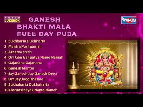 Ganesh Morning Bhajans Top 10 Ganesh Bhakti Mala - Ganesh Aarti -Ganesh Bhakti Songs