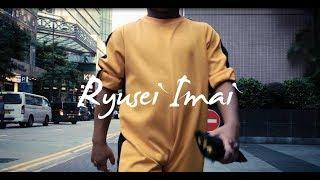 Ryusei Imai - Mini Bruce Lee