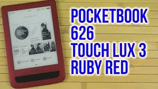 распаковка PocketBook 626 Touch Lux 3 Ruby Red PB6262-R-CIS
