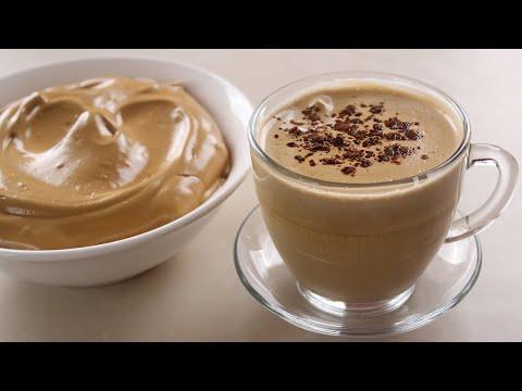 رغوة الكابتشينو بكمية وفيرة لتتناولوا ألذ كوب بدقيقة | Dalgona Coffee