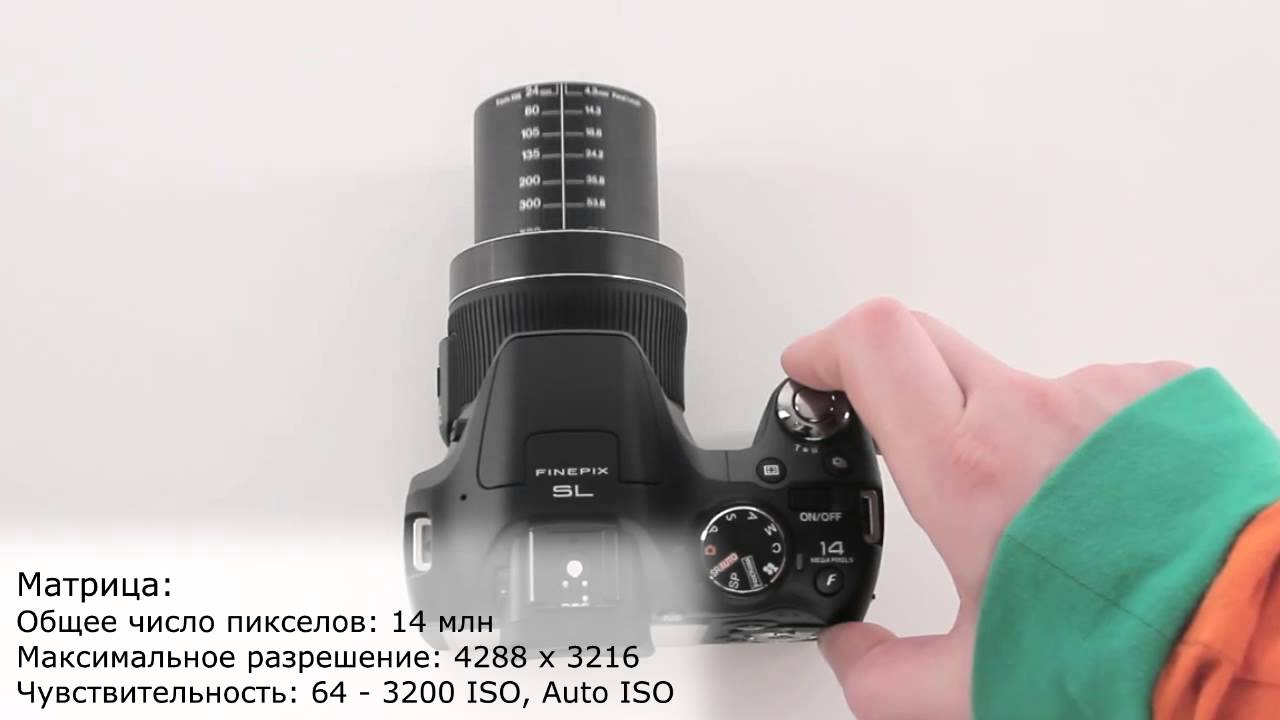 Fujifilm FinePix SL1000 video test zoom 50x - YouTube