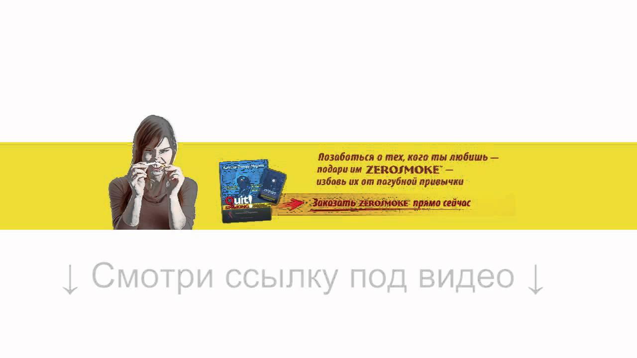 Эффективный способ бросить курить беременной