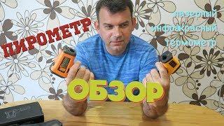 видео промышленный термометр