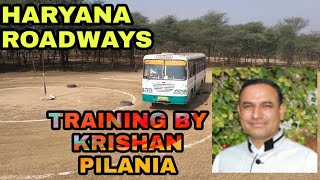 Haryana Roadways test training Krishan Pilania (te