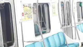 객실내부130편성발차국제업무지구센트럴파크주행