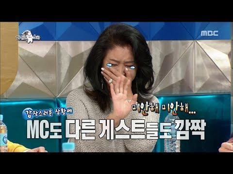 [RADIO STAR] 라디오스타 -  Kim Bu-seon, Tears As Soon As You Start Recording ?! 20171122