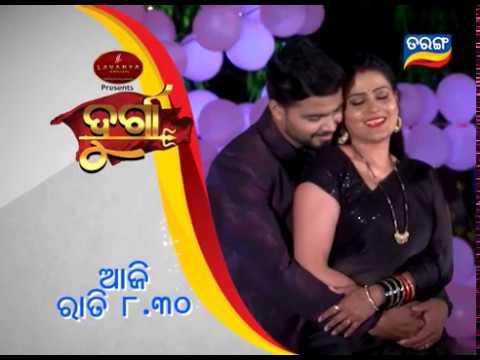 Durga | 23 April 2018 | Promo | Odia Serial - TarangTV