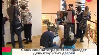 Молодежный центр Союза кинематографистов России