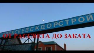 ОАО Алексеевскдорстрой