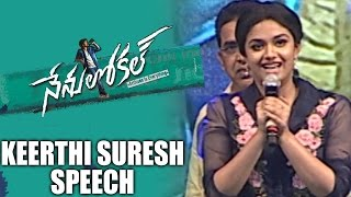 Keerthi Suresh Funny Speech @ Nenu Local Audio Launch | Nani | Naveen Chandra | Keerthi Suresh