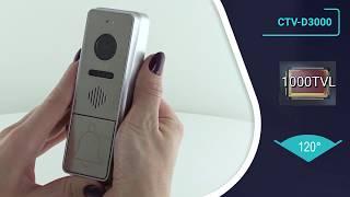 видео Купить CTV-DP2700IP