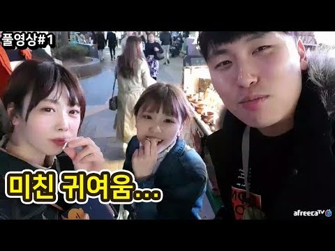 [대륙남]#1 역대급 일본 귀요미 자매 그냥 보기만 해도 행복하다... 풀영상
