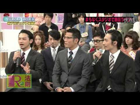 WORLD ORDER NHK ワールドオーダー