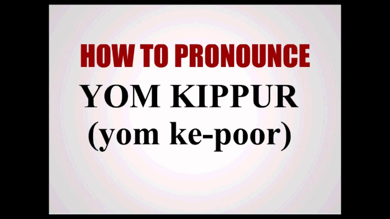 How To Pronounce Yom Kippur Youtube