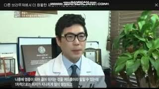 수원모낭염 치료 흉터 하늘토한의원수원점