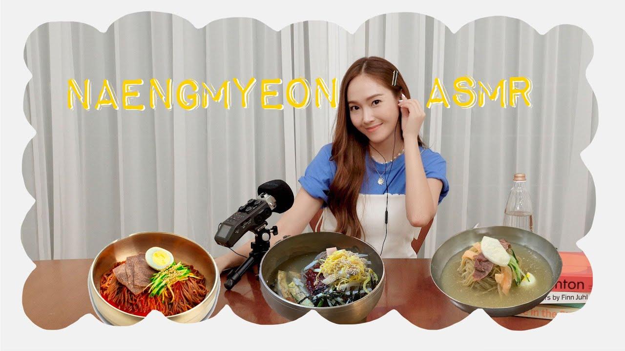 ASMR Trying 3 Types of Naengmyeon
