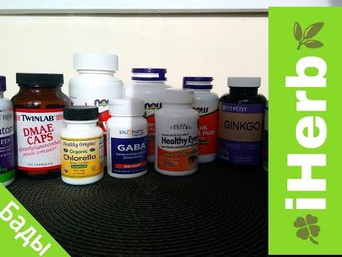 🍀 IHerb 🍀  Витамины для женщин, магний, черный орех, лютеин, мелатонин, хлорелла и др.