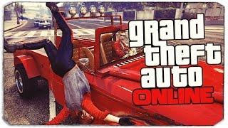 GTA ONLINE: Угарные падения