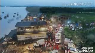 Hi sumundrachi lat Deva pahate tumchi vat|Morya Morya| best ringtone