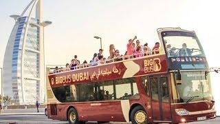 BIG BUS TOUR DUBAI ON A RAINY DAY, JANUARY 2016