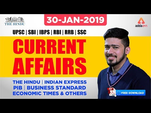 30th JAN 2019 Current Affairs | DAILY CURRENT AFFAIRS | The Hindu | Daily News
