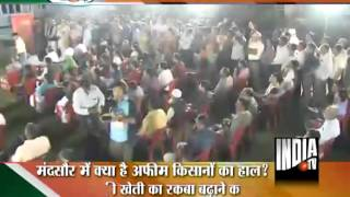 India TV Ghamasan Live: In Mandsaur-1