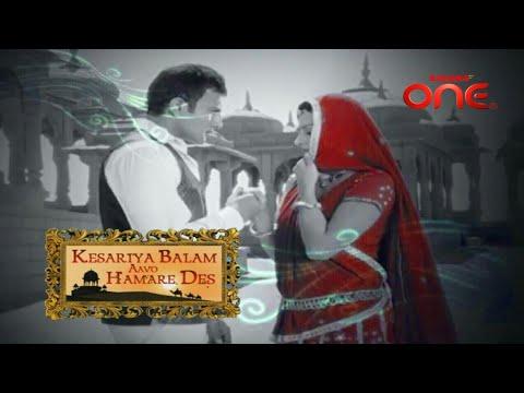 Kesariya Balam Aavo Hamare Des : Title 2 । Feat. Toral Rasputra
