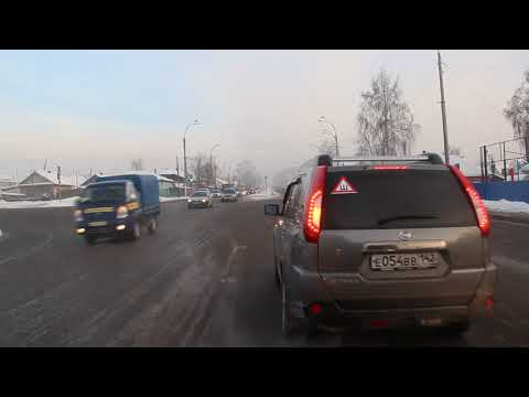 "Кемерово. Автобус 80 - ""Променад-2"". Bus Route 80, Destination - ""Promenad-2"""