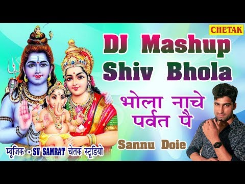 Repeat The Bhola Mashup - New Bhole Baba Song 2019    Sannu Doi