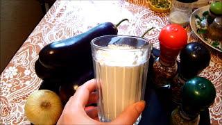 КОТЛЕТЫ ИЗ БАКЛАЖАН/patlıcan köftesi/eggplant rissoles