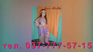 видео Где взять костюм на прокат в Харькове