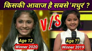Aryananda Babu | Prity Bhattacharjee | Superstar Singer | Saregamapa | किसकी आवाज है सबसे मधुर |2020