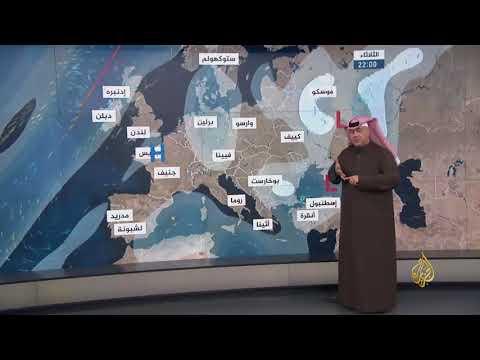 النشرة الجوية الثانية 2017/12/18  - نشر قبل 18 دقيقة