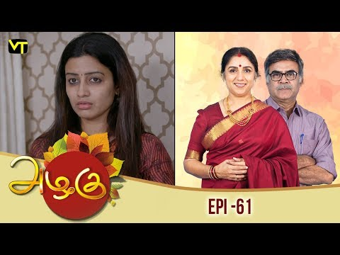 Azhagu -  -Tamil Serial | Episode 61 | Revathy | Sun TV | Vision Time