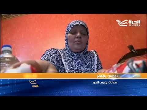 رمضان وتحدي الفقراء الصعب