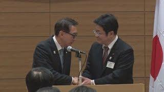 慰安婦問題、立場の差埋まらず 日韓の議連合同総会