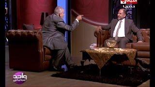 معالج روحاني لطبيب نفسي: متلعبش مع الشياطين واتمضمض قبل ما تقول اسمي (فيديو)