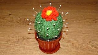 Игольница кактус крючком