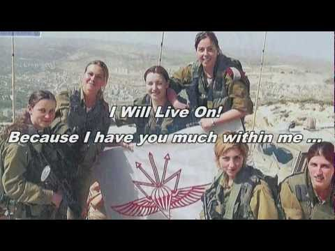The Women of the Israel Defense Forces