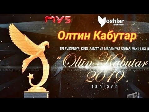 Прямой эфир Oltin Kabutar 2019