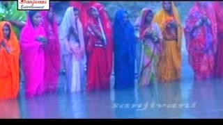 Arag Ke Beriya | Bhojpuri New Hit Chhat Pooja Song | Khoosabu Uttam, Shital Saraswati