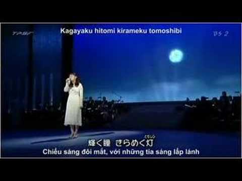 Kimi o nosete (Carrying you)